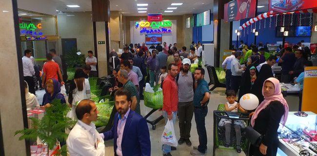 تهران – شعبه آجودانیه