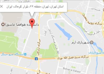 تهران – شعبه طوبی