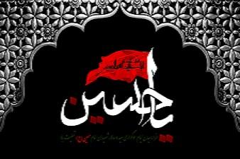 ضمن عرض تسلیت به مناسبت فرا رسیدن ایام اربعین اباعبدلله الحسین (ع) ساعت شروع به کار فروشگاه های هایپرمی