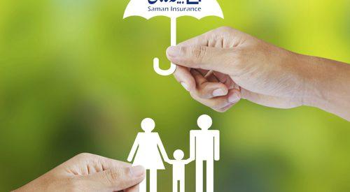 خدمات بی نظیر بیمه سامان